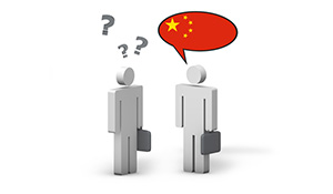 中国語で接客できると仕事の幅が広がる