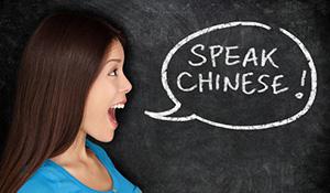 中国語の特徴「四声」
