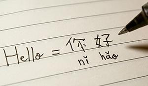 中国語と広東語の違い