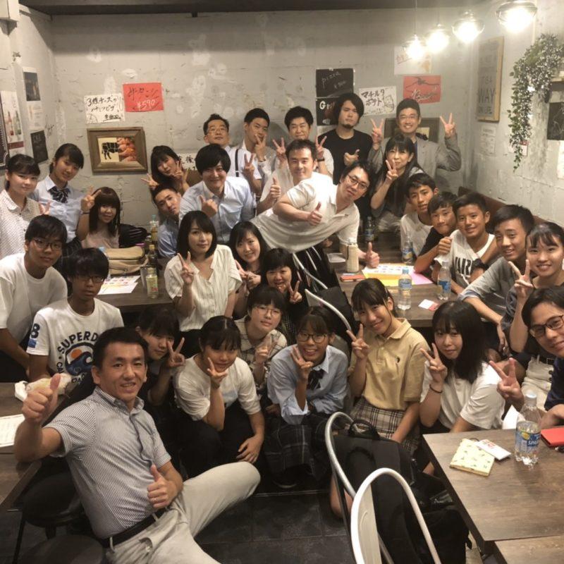 ファクト_新宿高校